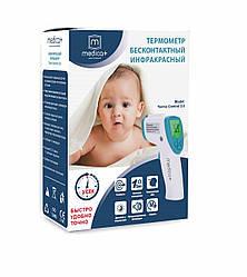Универсальный Бесконтактный термометр Medica-Plus Termo Control 3.0
