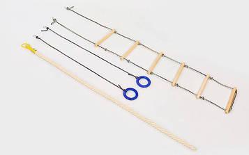 Навесной набор для шведской стенки детский (возраст 2-12 лет, кольца, канат, веревочная лестница)