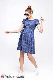 Джинсовое платье с сердечками для беременных и кормящих, размеры от 42 до 50