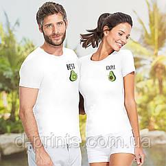 """Парні футболки """"Половинки авокадо"""""""