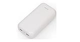 Power Bank Nomi L300 30000 mAh  2*USB 5V 2,1A, 1A, кабель USB - micro USB- универсальная мобильная батарея, фото 2
