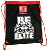 Elite Labs USA, Спортивный рюкзак-мешок на шнурке Drawstring Backpack