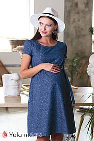 Летнее платье джинсовое для беременных и кормящих, размеры от 42 до 50