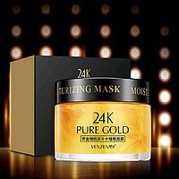Ночная маска для лица VENZEN 24К PURE GOLD Niacinamide Hydrating Sleep Mask с ниацинамидом и золотом, 120 гр