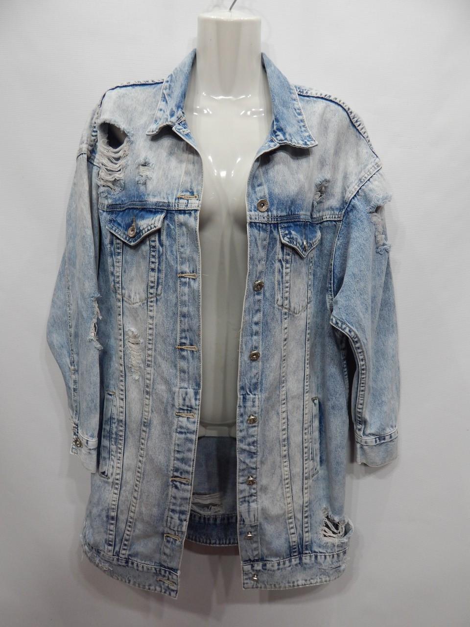 Куртка удлиненная джинсовая женская MONDAY PREMIUM  RUS р.46-50, EUR 40 015DG