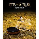 Набор с Био-золотом VENZEN 24K Pure Gold, 3 средства, фото 5