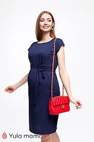 Деловое платье для беременных и кормящих из вискозы,  размеры от 44 до 50