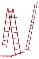 Лестница универсальная металлическая 4 ступени со столиком, h=1070-2500 мм, max 150 кг