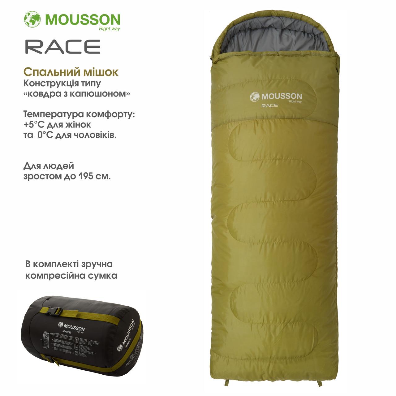 Спальний мішок MOUSSON RACE L OLIVE