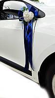 Украшение на ручку свадебных машин Букет Роз. Цвет синий.