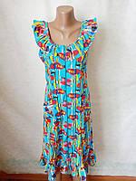Халаты сарафаны женские на молнии р. 42,44,46.От 3шт по 82грн