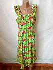 Халати сарафани жіночі на блискавці р. 42,44.Від 4шт по 79грн, фото 8