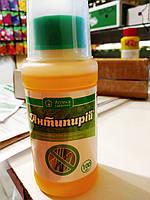 Послевсходовый гербицид  системный для овощных культур Антипырей 100 мл Аптека садовника  Укравит  Украина