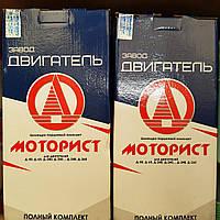 Поршневая группа МТЗ-80,82  Д-240, Д-243, Д-65 ,ЮМЗ-6 Моторист (5к)