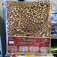 """Постельное """"Тиротекс"""" семейный комплект """"шкура леопарда"""" хлопок 100%"""