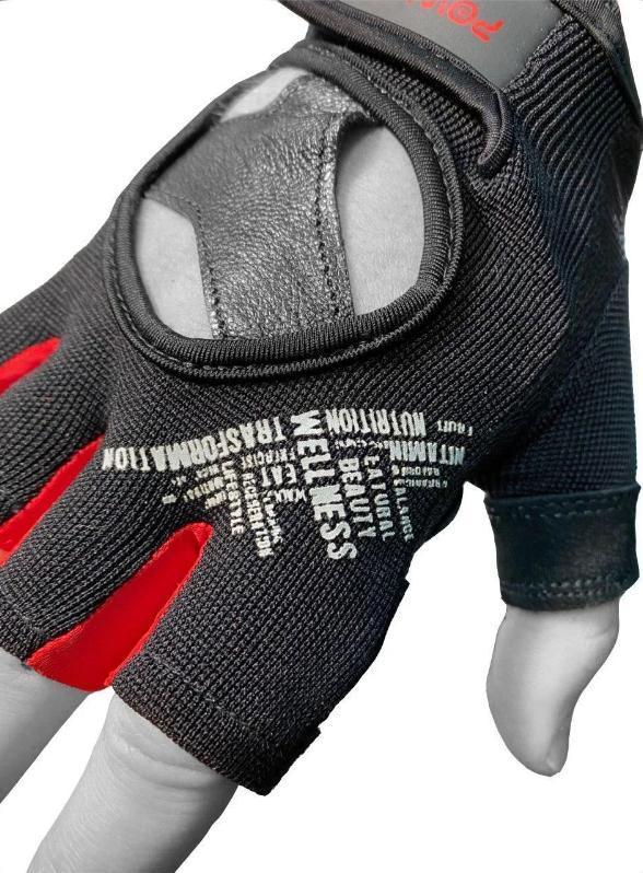 Перчатки для фитнеса и тяжелой атлетики PowerPlay 2222 черные размер M