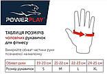 Перчатки для фитнеса и тяжелой атлетики PowerPlay 2222 черные размер M, фото 4