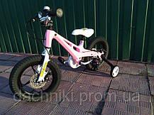 "Велосипед ROYAL BABY MG DINO 14"" Коричневый, фото 3"