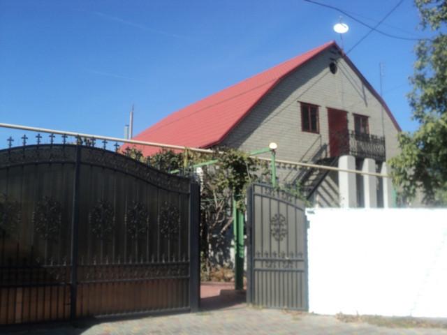 Продажа домов от ООО Капитал