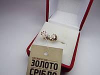 Золотые серьги пусеты,  Вес 0,95 грамм.