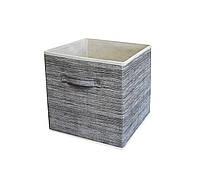 Короб складной ASH-03 для хранения без крышки 30х30х30 см.
