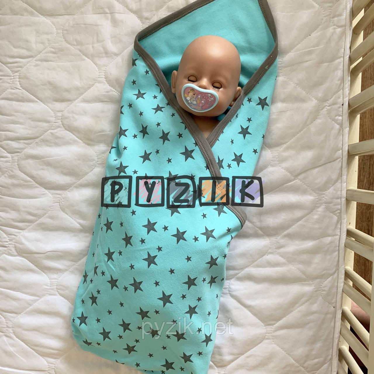 """Конверт-плед двухсторонний для новорожденных легкий на выписку и в коляску """"Звездочка"""" бирюзовый"""