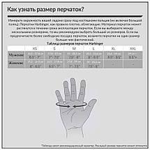 Перчатки для фитнеса HARBINGER Women's Power Weightlifting Gloves, фото 3