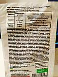 Послевсходовый гербицид для кукурузы, картофеля, томата Тивитус 2,5 грамм на 15 л воды Укравит Украина, фото 2