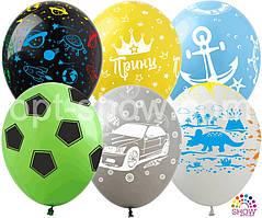 """Воздушные шарики Микс """"Для мальчиков"""". 12(30см). В упак:100шт."""
