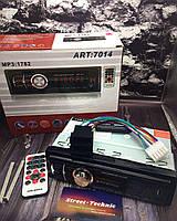 Автомобильные магнитолы бюджетная автомагнитола для автомобиля радио