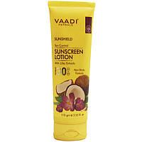 Крем Vaadi Солнцезащитный SPF 30 с экстрактом сирени 110 г