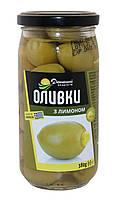 Оливки Домашні продукти 380г з лимоном