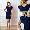 Сукня жіноча АВА716