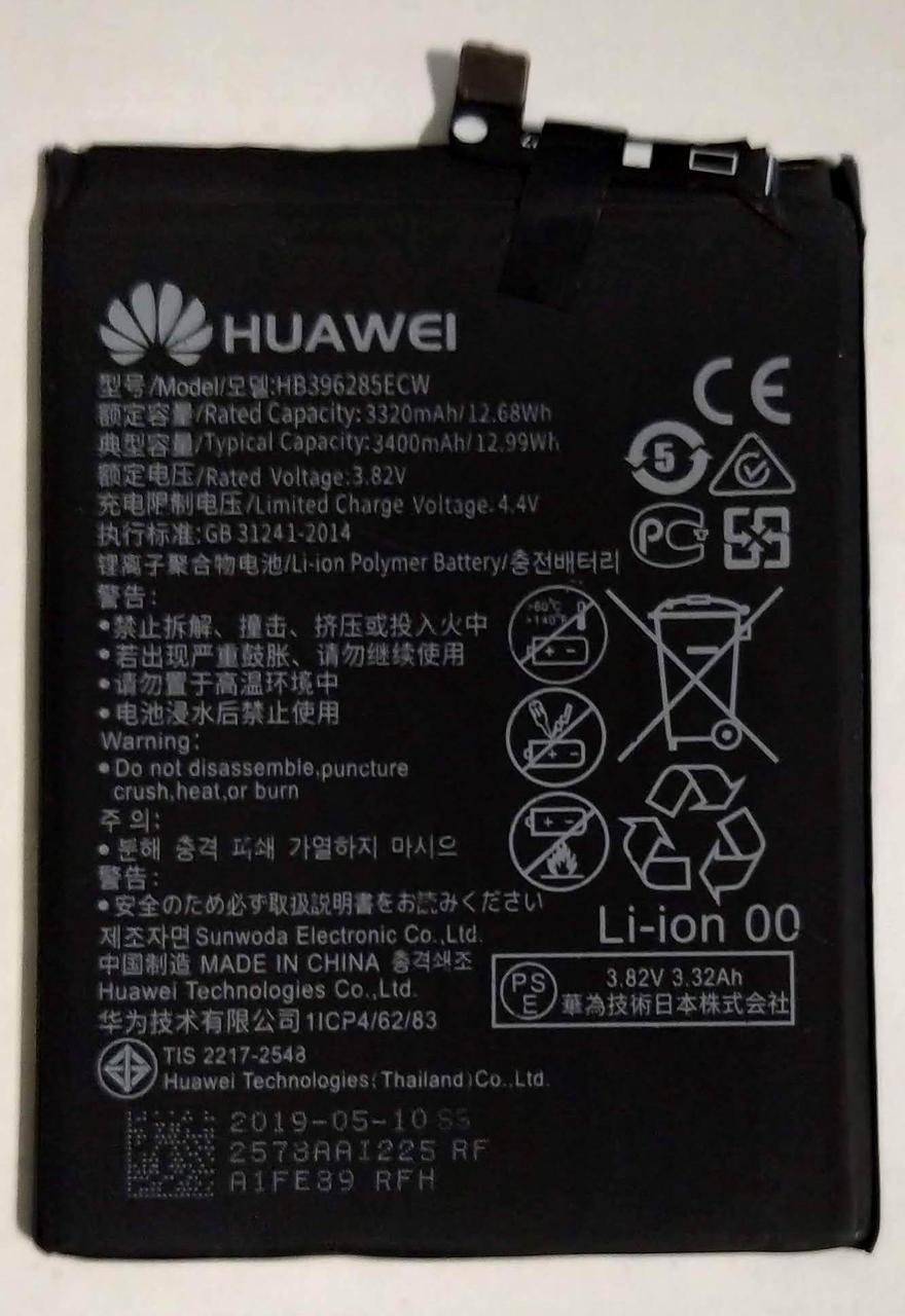 "Акумулятор ""Original"" для Huawei P20/P20 Pro (HB396285EBW) 3400mAh"