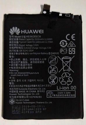 "Акумулятор ""Original"" для Huawei P20/P20 Pro (HB396285EBW) 3400mAh, фото 2"