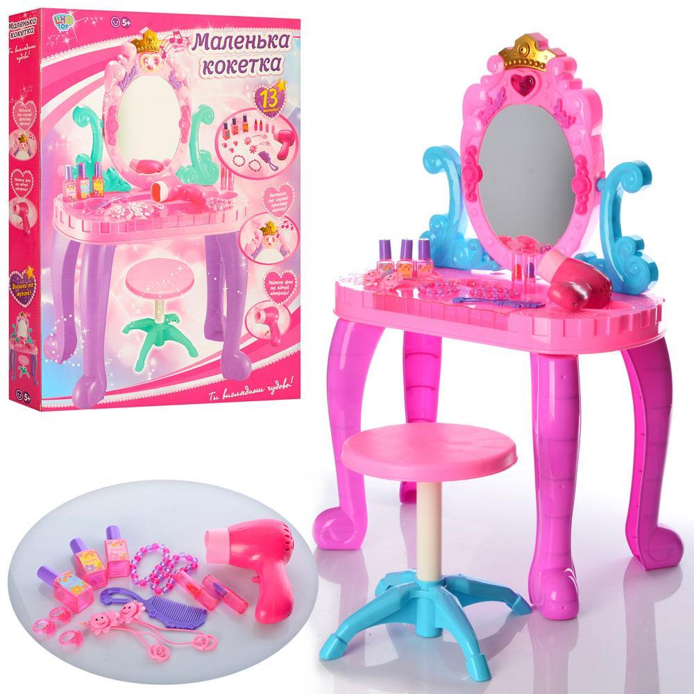 Трюмо для девочек Limo Toy 661-39 музыкальное со стульчиком и аксессуарами