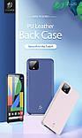 Dux Ducis Google Pixel 4 Skin Lite Series Case Blue Чехол Накладка Бампер, фото 3