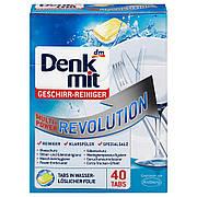 Таблетки для ПММ Denkmit  Multi-Power Revolution 40шт Оригинал