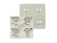 Таблетки Zoetis Simparica для собак массой 1,3-2,5 кг   жевательные таблетки от блох и клещей Симпарика - 3 шт