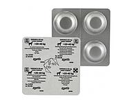 Таблетки Simparica для собак массой 20-40 кг   жевательные таблетки от блох и клещейZoetis Симпарика 3 шт