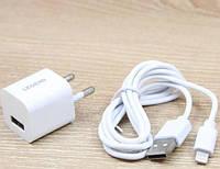Зарядное сетевое устройство Legend LD-901 с кабелем iPhone Lightning 2A