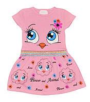 Платье детское (3-6 лет) Турция купить от склада 7 км Одесса