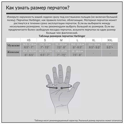 Перчатки для фитнеса HARBINGER H143, фото 2