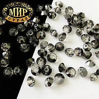 Бусины биконусы плоские, 4*6мм, цвет Black Diamond, 1 шт.