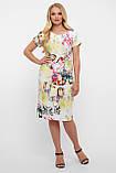 Сукня жіноча літнє Белла акварель, фото 5