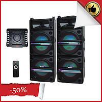 Комплект акустических систем для дискотеки Ailiang UF-6622 комбо + пульт ДУ, USB, FM, Bluetooth, Диджей Микшер