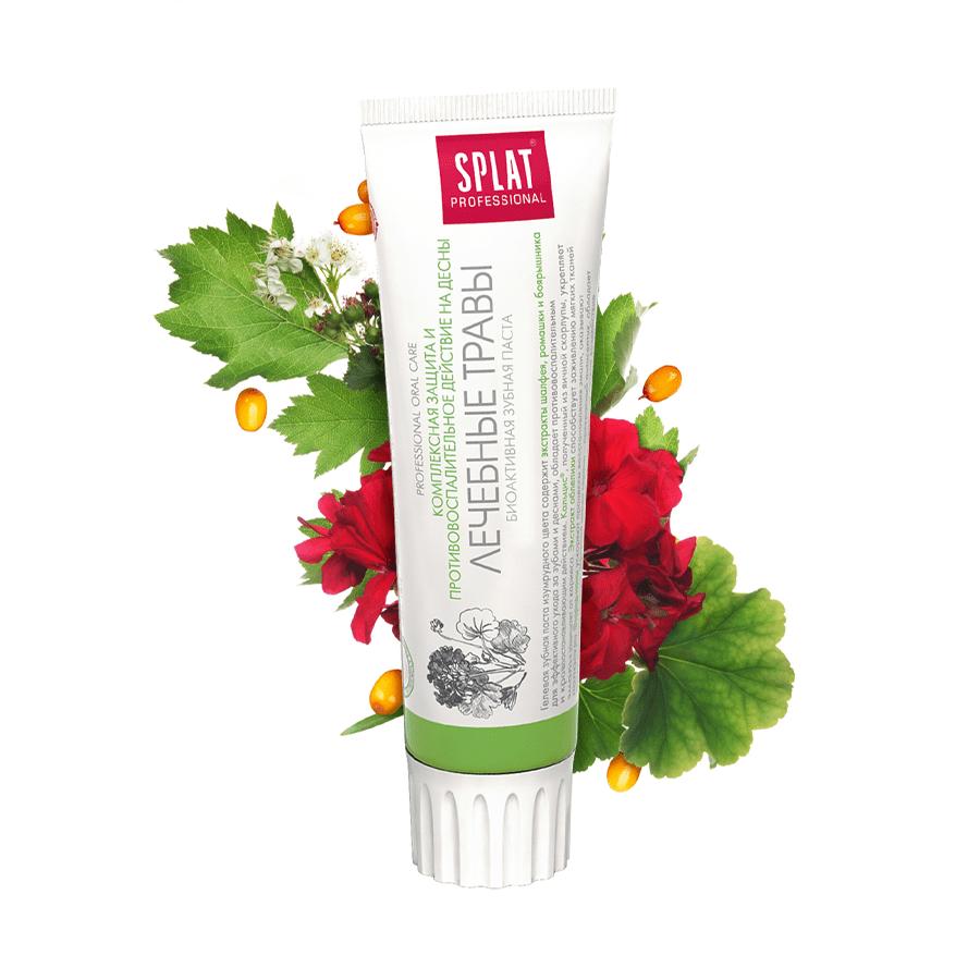 Біоактивна зубна паста Splat Professional Лікувальні трави, 100мл