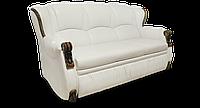 Белый классический диван  Богемия (дельфин)  фабрики Бис-М, фото 1