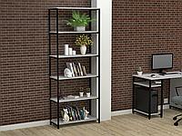 Полка для книг, офисный стеллаж металл, стеллаж лофт на шесть полочек