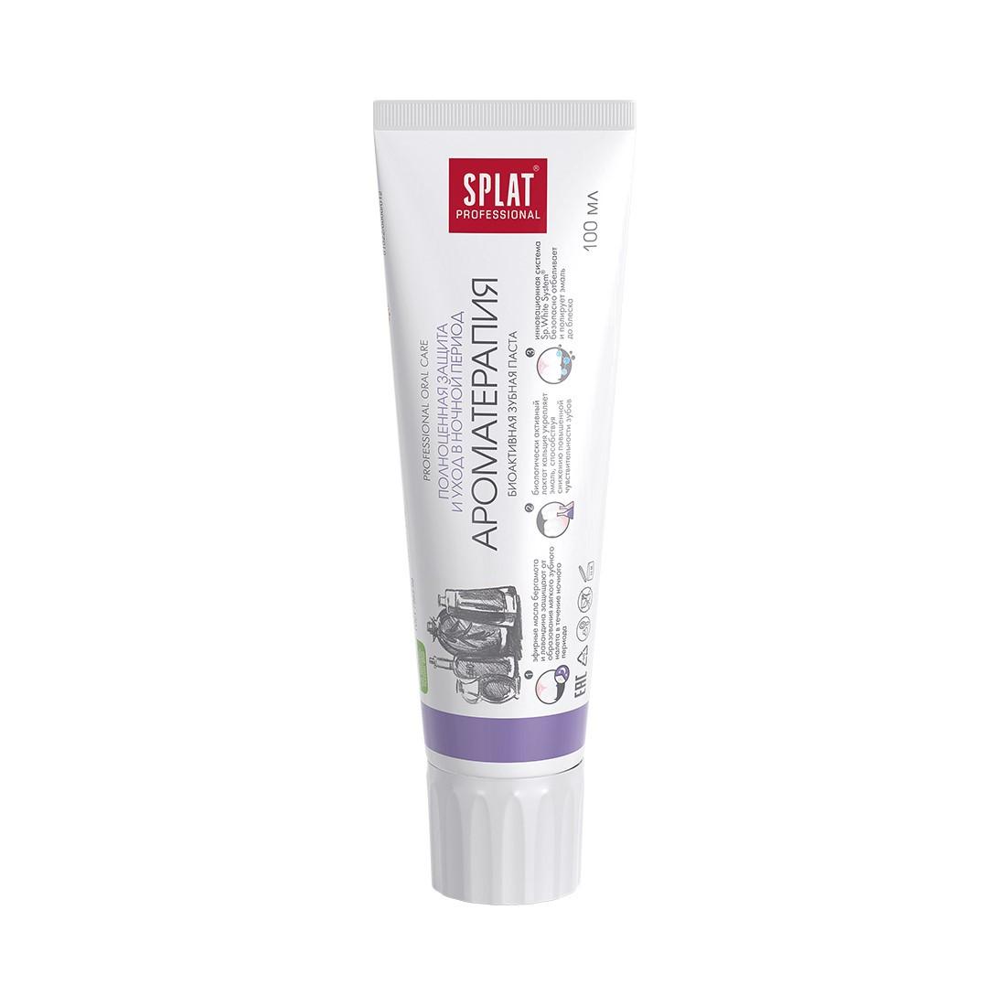 Біоактивна зубна паста Splat Professional Ароматерапія, 100мл